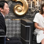 有吉反省会SP(8月20日)動画を無料で視聴!公式で見よう!