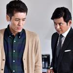 IQ246(ドラマ)第2話を見逃した方へ!無料で視聴できる方法!