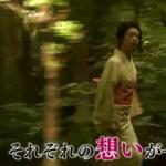 忠臣蔵の恋 第6話はU-NEXTで視聴可能?見逃し配信について!