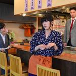 コック警部の晩餐会 第3話を見逃した方へ!無料で視聴する方法!