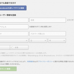 Huluの登録は本名と偽名どちらでも可能?登録する際の注意点まとめ