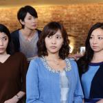 黒い十人の女の第7話の見逃し配信!無料で公式動画を視聴する方法!
