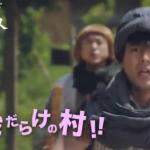勇者ヨシヒコと導かれし七人の第6話の動画を無料視聴!おすすめは?