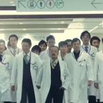 【ドクターX 2016】第9話の動画を無料で!見逃し配信はコチラ!