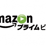 Amazonプライムビデオで視聴できるおすすめのドラマ10選!