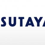 TSUTAYA DISCAS レビューや評判!実際に登録してみた感想も